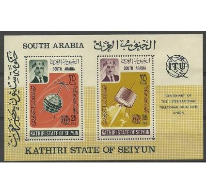 Znaczek Kathiri State of Seiyun 1966 Mi bl 1 Czyste **
