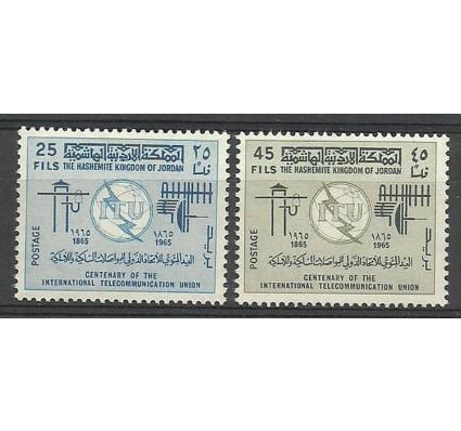 Znaczek Jordania 1965 Mi 538-539 Czyste **
