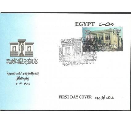Znaczek Egipt 2007 Mi 2322 FDC