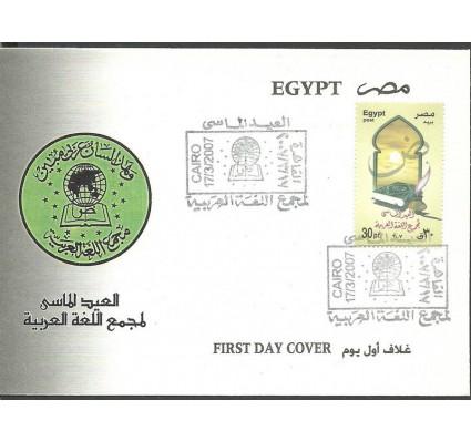 Znaczek Egipt 2007 Mi 2323 FDC