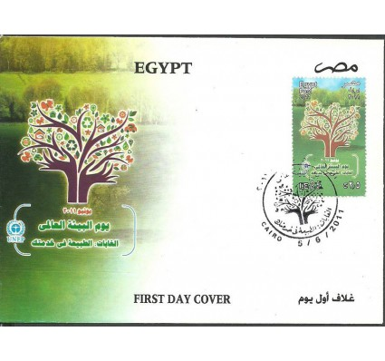 Znaczek Egipt 2011 Mi 2461 FDC