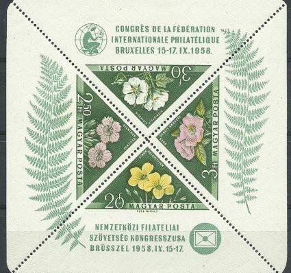 Znaczek Węgry 1958 Mi bl 28 Z podlepką *