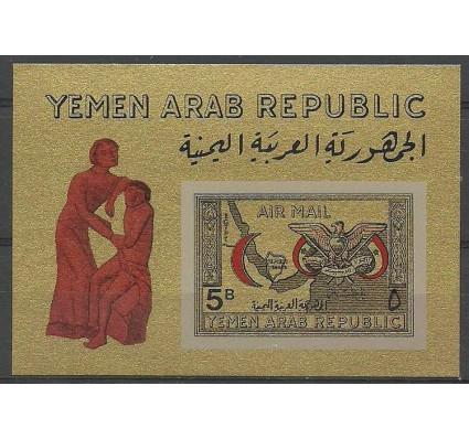 Znaczek Jemen Północny 1968 Mi bl 69 Czyste **