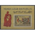 Jemen Północny 1968 Mi bl 69 Czyste **