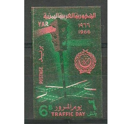 Znaczek Egipt 1966 Mi 823B Czyste **