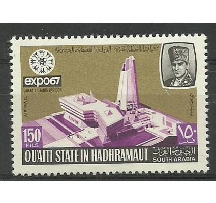 Znaczek Qu'aiti State in Hadhramaut 1967 Mi 138 Czyste **