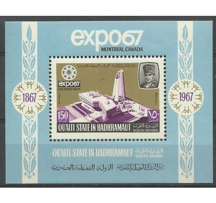 Znaczek Qu'aiti State in Hadhramaut 1967 Mi bl 13 Czyste **