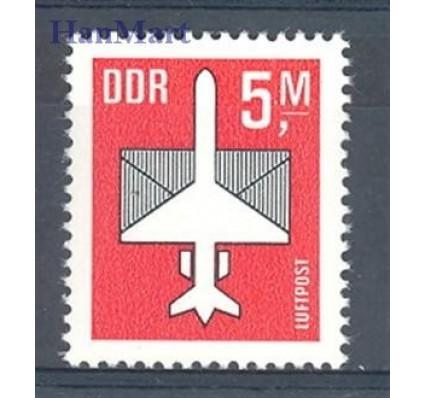 Znaczek NRD / DDR 1985 Mi 2967 Czyste **