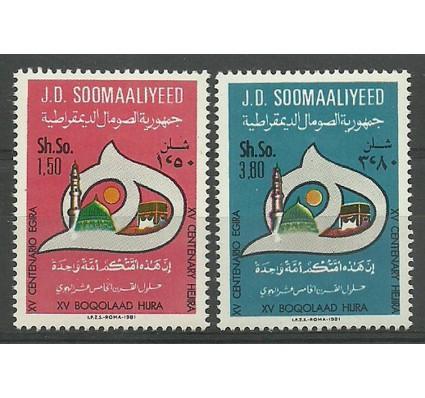 Znaczek Somalia 1981 Mi 309-310 Czyste **