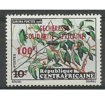 Znaczek Republika Środkowoafrykańska 1973 Mi 321 Czyste **