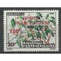 Republika Środkowoafrykańska 1973 Mi 321 Czyste **