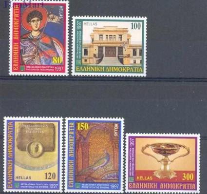 Znaczek Grecja 1997 Mi 1937-1941 Czyste **