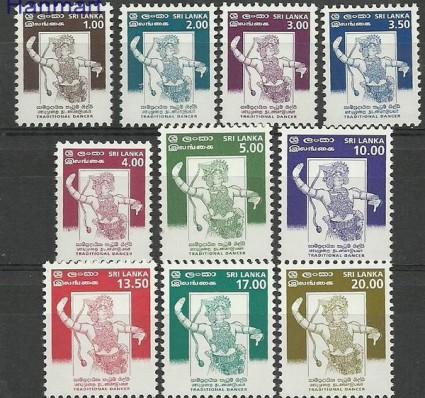 Znaczek Sri Lanka 1999 Mi 1192-1201 Czyste **