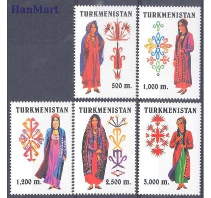 Znaczek Turkmenistan 1999 Mi 66-70 Czyste **