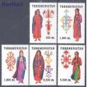 Turkmenistan 1999 Mi 66-70 Czyste **