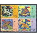 Tajwan 2005 Mi 3017-3020 Czyste **