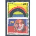 Liechtenstein 2006 Mi 1400-1401 Czyste **