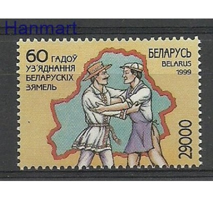 Znaczek Białoruś 1999 Mi 335 Czyste **