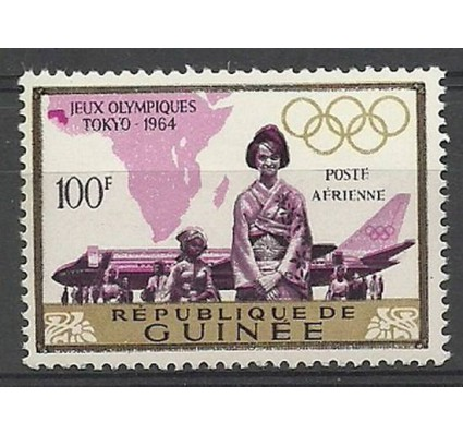 Znaczek Gwinea 1965 Mi 271 Czyste **