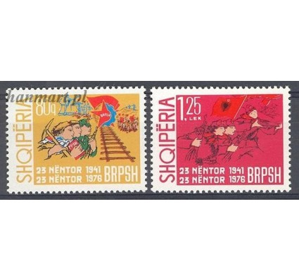 Albania 1976 Mi 1872-1873 Czyste **