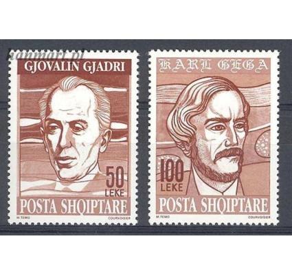 Albania 1994 Mi 2540-2541 Czyste **