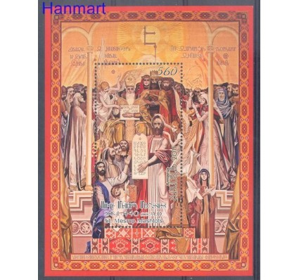 Znaczek Armenia 2012 Mi bl 47 Czyste **