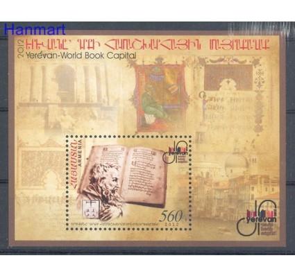 Znaczek Armenia 2012 Mi bl 45 Czyste **