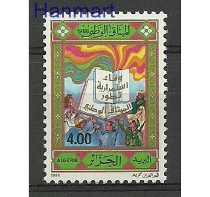 Znaczek Algieria 1986 Mi 908 Czyste **