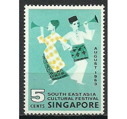 Znaczek Singapur 1963 Mi 73 Czyste **