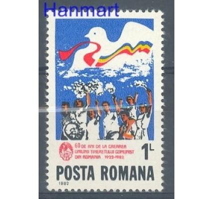 Znaczek Rumunia 1982 Mi 3858 Czyste **