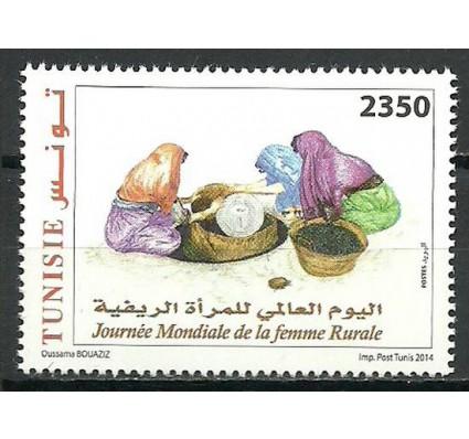 Znaczek Tunezja 2014 Mi 1835 Czyste **