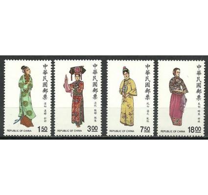 Znaczek Tajwan 1987 Mi 1781-1784 Czyste **