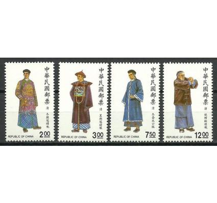 Znaczek Tajwan 1991 Mi 1978-1981 Czyste **