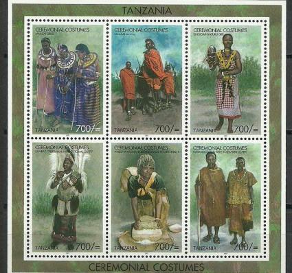 Znaczek Tanzania 2007 Mi ark 4517-4522 Czyste **