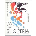 Albania 1998 Mi bl 112 Czyste **