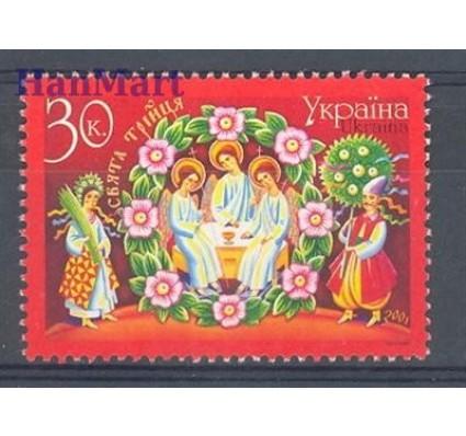 Znaczek Ukraina 2001 Mi 446 Czyste **