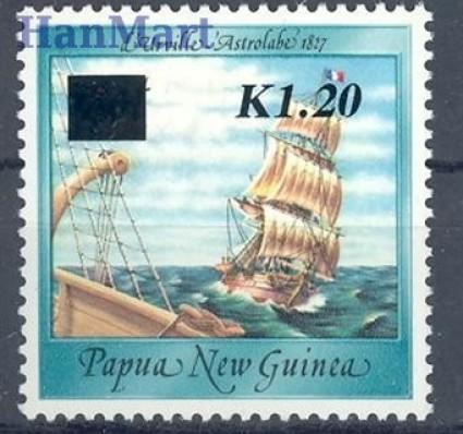Znaczek Papua Nowa Gwinea 1994 Mi 707 Czyste **