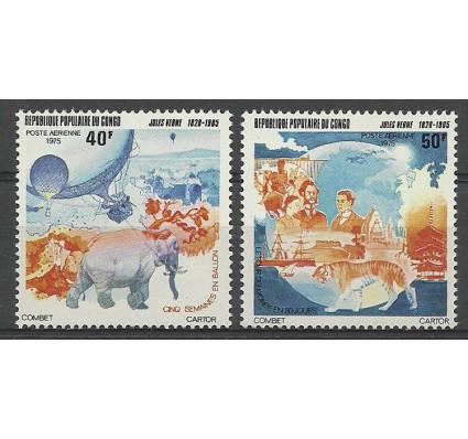 Znaczek Kongo 1975 Mi 458-459 Czyste **