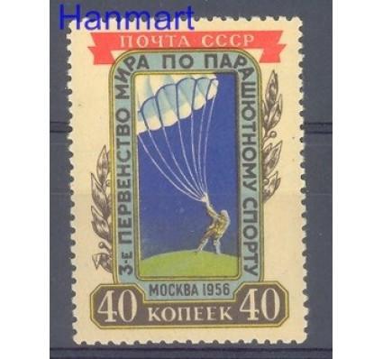 Znaczek ZSRR 1956 Mi 1863 Czyste **