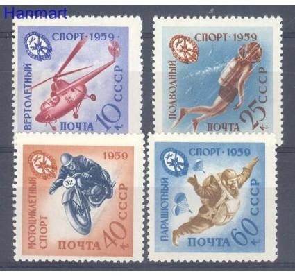 Znaczek ZSRR 1959 Mi 2280-2283 Czyste **