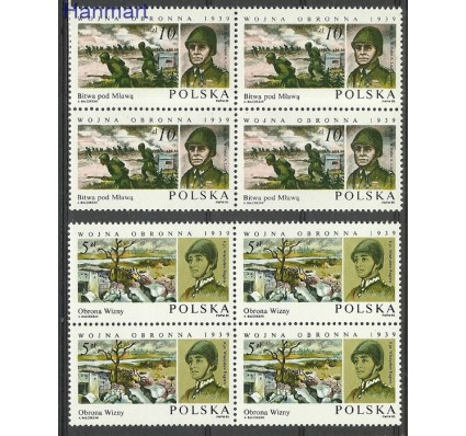 Znaczek Polska 1985 Mi 2991-2992 Fi 2843-2844 Czyste **