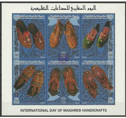 Znaczek Libia 1997 Mi ark 2474-2479 Czyste **