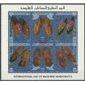 Libia 1997 Mi ark 2474-2479 Czyste **