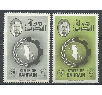 Znaczek Bahrajn 1979 Mi 280-281 Czyste **