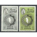 Bahrajn 1979 Mi 280-281 Czyste **