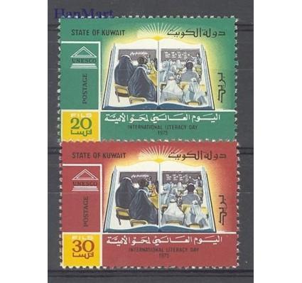Znaczek Kuwejt 1975 Mi 652-653 Czyste **