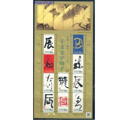 Znaczek Japonia 2011 Mi ark 5844-5853 Czyste **