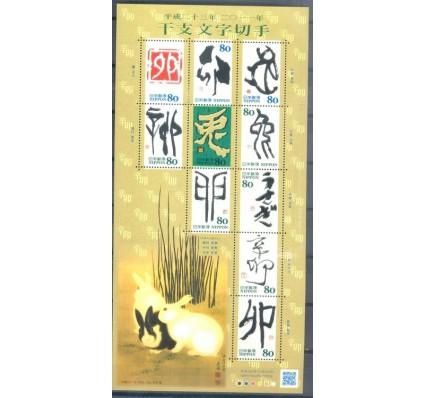 Znaczek Japonia 2010 Mi ark 5483-5492 Czyste **