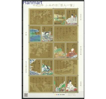 Znaczek Japonia 2010 Mi ark 5367-5376 Czyste **