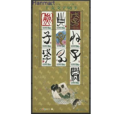 Znaczek Japonia 2007 Mi ark 4435-4444 Czyste **